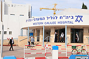 Israel, Western Galilee, the Hospital of the Western Galile, January 5, 2010,