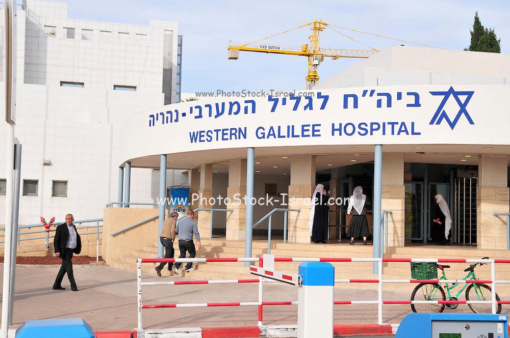 Israel, Western Galilee, the Hospital of the Western Galile, January 5, 2010,