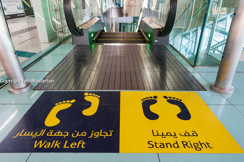 Escalator sign on Dubai metro, United Arab Emirates