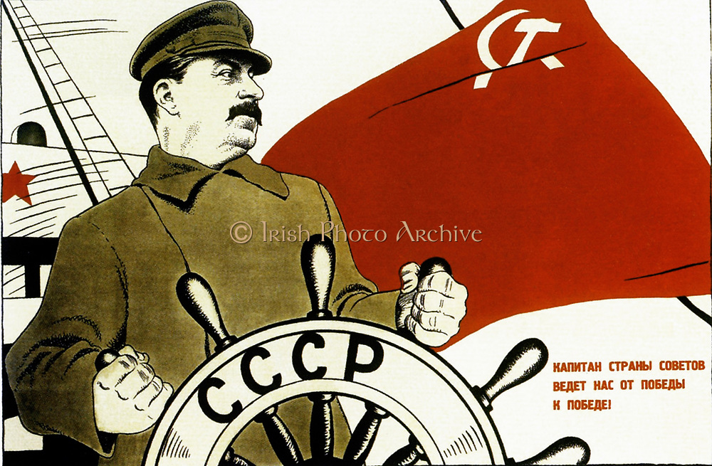 Josef Stalin Soviet propaganda poster showing a much loved Stalin with a montage of adoring supporters. Circa 1940-45