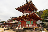 Jodoji Temple Pagoda - Jodoji  is known for its magnificent  tsukiyama garden that uses the natural hillside and its waterfall as background scenery with the focal point a small pond at its foot.  Its grounds, several buildings are listed as National Treasures of Japan.