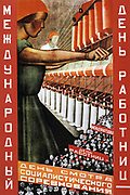 International Working Women's Day - a day of inspection of socialist competition.  Soviet propaganda poster of 1930 by Valentina Kulagina. Women spinning and marching.   Russia USSR  Communism Communist Textiles