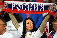 Fotball<br /> Russland v Tyskland<br /> Foto: Witters/Digitalsport<br /> NORWAY ONLY<br /> <br /> 10.10.2009<br /> <br /> Fan Russland<br /> WM-Qualifikation Russland - Deutschland