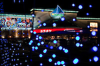 """Big Echo is Japan's largest karaoke chains with dozens of locations throughout the country, spreading around Asia and the rest of the world.  Cheap hourly rates and late closing times make it popular with songsters wanting to belt out yet another rendition of """"Yesterday"""" without disturbing the neighbors."""
