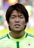 Fifa Brazil 2013 Confederation Cup / Group A Match / <br /> Japan vs Mexico 1-2  ( Mineirao Stadium - Belo Horizonte , Brazil )<br /> Shusaku NISHIKAWA  of Japan , during the match between Japan and  Mexico