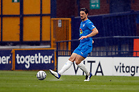 Ash Palmer. Stockport County FC 4-0 Wealdstone FC. Vanarama National League. Edgeley Park. 3.5.21