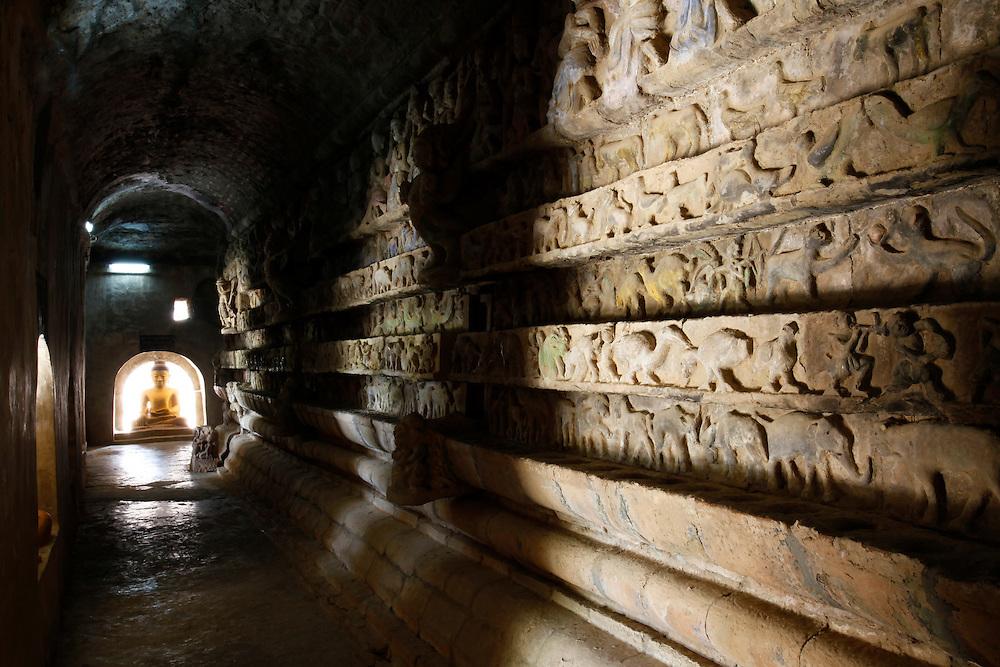 Mrau U, Myanmar<br /> Mrau Oo, Myanmar