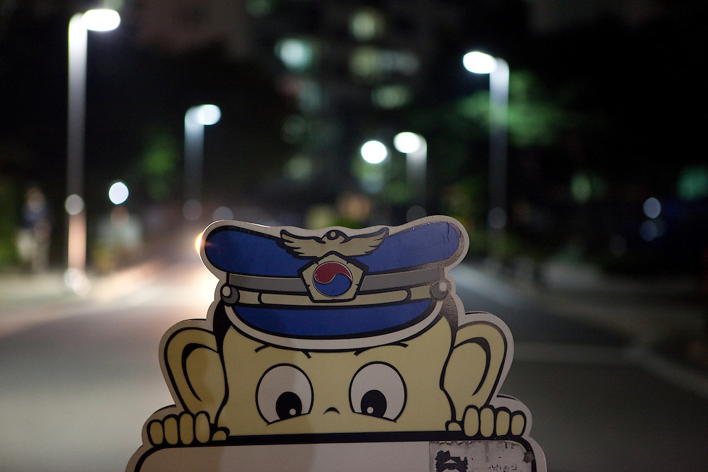 Daegu/South Korea, Republic Korea, KOR, 26.09.2009: Street life in the South Korean city of Daegu.
