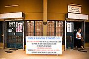 Facade of the main shop of the Village Artisanal de Ouagadougou, a cooperative that employs dozens of artisans who work in different mediums, in Ouagadougou, Burkina Faso, on Monday November 3, 2008.