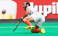 BRASSCHAAT (ANTWERP - Belgium) -   Ramandeep Singh has scored the winning goal for India during the Fintro Hockey World League Semi-Final match between the men of India and France (3-2) COPYRIGHT WORLDSPORTPICS KOEN SUYK