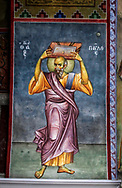 A painting of St Paul at St Andrews Cathedral in Patras, Greece.<br /><br />Photo by Dennis Brack