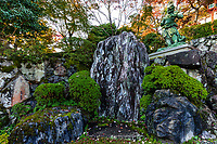 """Shobo-ji Rockery - Shobo-ji was established in 754 by a monk called Chii - a disciple of Ganjin, who built Toshidai-jiin Nara.  Like many temples in Kyoto, Shobo-ji was burned during the wars, then reconstructed in 1615. The temple has two interesting zen gardens, particularly the """"Beasts and Birds Garden"""" named after the shape of some of its rocks. The temple grounds are elevated compared to the rest of the valley, which gives a view of the surrounding area wthat incorporates borrowed scenery such as the distant mountains into the overall garden design.  Shobo-ji pays particular attention to flowers; ikebana can be seen on the temple grounds and in the buildings. In addition, the tsukubai water basin is usually decorated with flowers as well."""