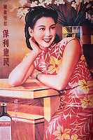 Chine, Shanghai, affiche publicitaire art deco des années 30 // China, Shanghai, advertinsing poster art deco style from 30