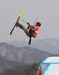 PYEONGCHANG, Feb. 18, 2018  Alex Beaulieu-Marchand of Canada competes during the men's ski slopestyle of freestyle skiing at the 2018 PyeongChang Winter Olympic Games, at Phoenix Snow Park, South Korea, on Feb. 18, 2018. Alex Beaulieu-Marchand won the bronze medal with 92.40 points. (Credit Image: © Lui Siu Wai/Xinhua via ZUMA Wire)
