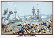 First Sino-Japanese War, 1894:  Battle at the mouth of the Yalu Rover, 17 September 1894, between the Japanese and Chinese navies. The Chinese fleet was overwhelmed by that of the Japanese.  Chromolithograph c1900.