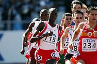 Friidrett, 7. august 2005, VM Helsinki, <br /> World Championships in Athletics<br /> Tareq Mubarak Taher, BRN, 3000 m hinder