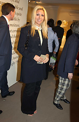 BEVERLEY BLOOM at auctioneers Sotheby's Summer party held at their showrooms in 34-35 New Bond Street, London W1 on 6th June 2005.<br /><br />NON EXCLUSIVE - WORLD RIGHTS