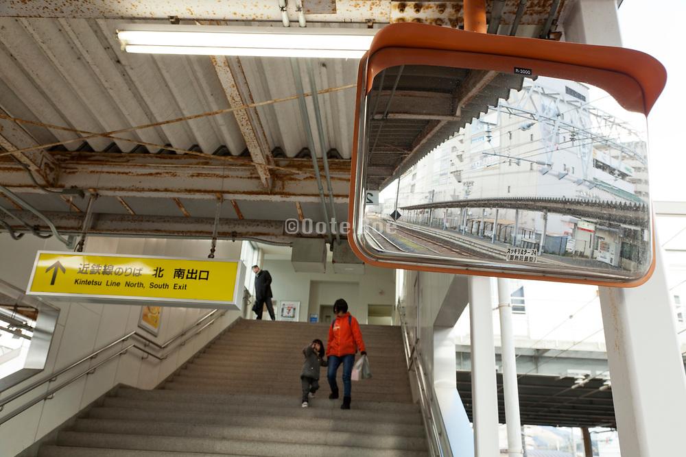 stairs at a rural JR train station near Nara Japan