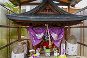 A shrine at the Kyoto Train Station, Kyoto, Japan