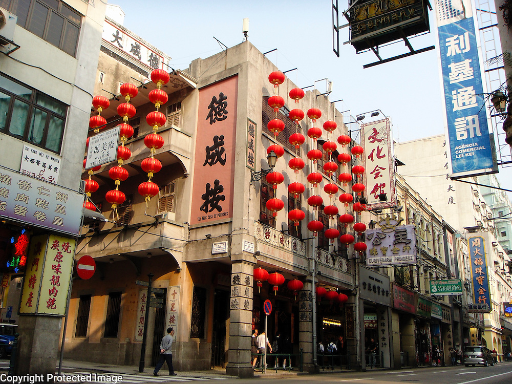 Chinese Red Lanterns decorate the outside of a building in Macau