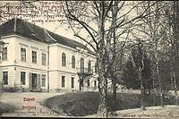 Zagreb : Streljana. <br /> <br /> ImpresumS. l. : S. n., [1908].<br /> Materijalni opis1 razglednica : tisak ; 9 x 14 cm.<br /> Vrstavizualna građa • razglednice<br /> ZbirkaGrafička zbirka NSK • Zbirka razglednica<br /> Formatimage/jpeg<br /> PredmetZagreb –– Tuškanac<br /> SignaturaRZG-TUSK-2<br /> Obuhvat(vremenski)20. stoljeće<br /> NapomenaRazglednica je putovala 1908. godine.<br /> PravaJavno dobro<br /> Identifikatori000954221<br /> NBN.HRNBN: urn:nbn:hr:238:971289 <br /> <br /> Izvor: Digitalne zbirke Nacionalne i sveučilišne knjižnice u Zagrebu