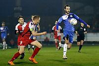 Adam Thomas. Kidderminster Harriers FC 3-1 Stockport County FC. Vanarama National League North. 10.4.18