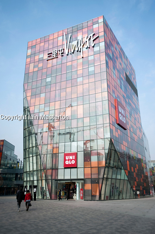New flagship store for Uniqlo in modern upmarket arcade in Sanlitun district of Beijing 2009