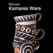 Pictures & Images of Minoan Kamares Pottery Antiquities & Artefacts