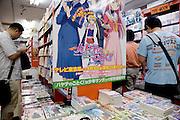 anime bookstore Akihabara Tokyo