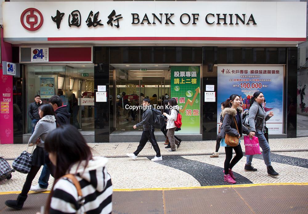 bank of china in Macau, China