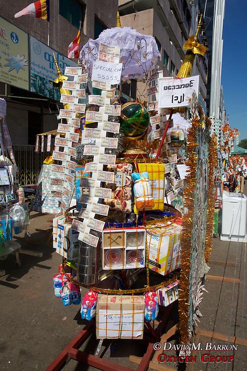 Money Tree, Gyee Zai Market