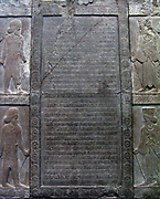 Record of King Artaxerxes III of rebuilding staircase with inscription written in ancient script called cuneiform.