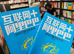 May 25, 2017 - China - Alibaba released fiscal Q4 earnings of year 2017 on May 18th, 2017, showing that its fourth-quarter revenue rose to 57.8 billion yuan with an increase of 56 percent. (Credit Image: © SIPA Asia via ZUMA Wire)