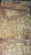 Egyptian Hieroglyphics from the false door of Kainefer. 5th Dynasty. made of limestone.