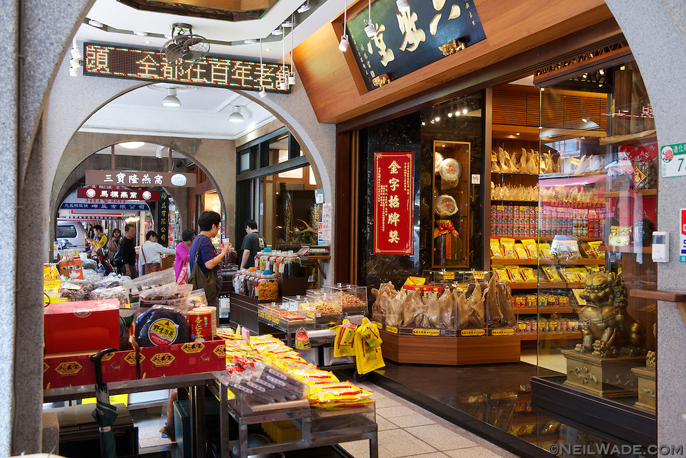 Stores selling traditional Taiwanese and Chinese medicine on Dihua Street.