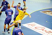 DESCRIZIONE : Handball Tournoi de Cesson Homme<br /> GIOCATORE : SALOU REMI<br /> SQUADRA : Tremblay<br /> EVENTO : Tournoi de cesson<br /> GARA : Cesson Tremblaye<br /> DATA : 06 09 2012<br /> CATEGORIA : Handball Homme<br /> SPORT : Handball<br /> AUTORE : JF Molliere <br /> Galleria : France Hand 2012-2013 Action<br /> Fotonotizia : Tournoi de Cesson Homme<br /> Predefinita :