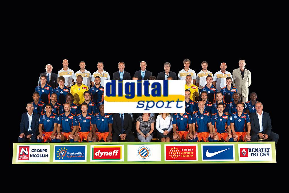 FOOTBALL - FRENCH CHAMPIONSHIP 2010/2011 - L1 - PRESENTATION MONTPELLIER HSC - 21/07/2010 - PHOTO DPPI - TEAM MONTPELLIER