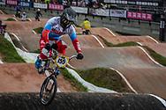 #155 (KLESHCHENKO Evgeny) RUS at the 2016 UCI BMX World Championships in Medellin, Colombia.