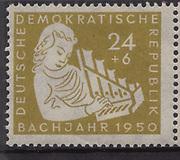 DDR [Deutsche Demokratische Republik (German Democratic Republic), official name of the former East Germany] 24+6pf brown 1950