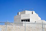 The Hecht Synagogue, Jerusalem, Israel
