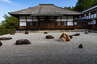 There are two gardens at Tenneiji. The main garden is in the courtyard of the main hall and theRakan-do and its Rakan Stone Garden.From the main hall where the Buddha is and the Rakan-do where the 16 Arhats are, the only white stone in the center expresses the Buddha and the 16 stones surrounding it express the 16 Arhats.The 16 statues of Rakan in the precincts are said to have been given by daimyo lords from 16 parts of the country.It is a stone garden that you can enjoy from a 360-degree angle.  The other garden is the Sekishu-ryu gardenwhich is not open to the public.