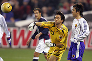 10 February 2006: Japan goalkeeper Yoshikatsu Kawaguchi (23) throws the ball out to a teammate (not pictured). The United States Men's National Team defeated Japan 3-2 at SBC Park in San Francisco, California in an International Friendly soccer match.