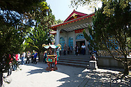 Syuanguang Temple has some awesome views of Sun Moon Lake.