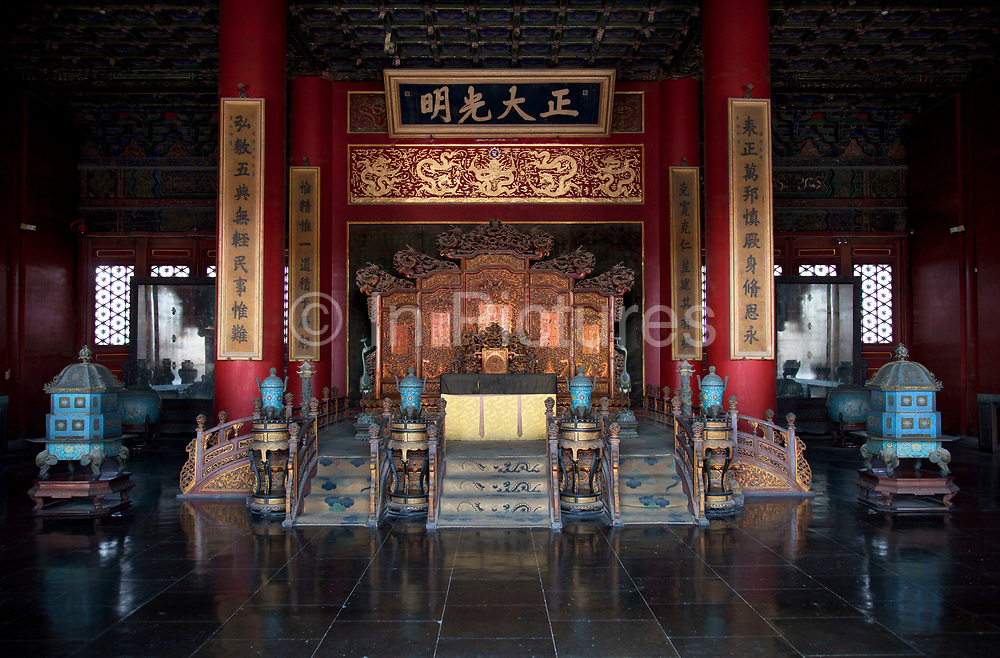 Imperial Emporer's throne in the Palace of Heavenly Purity. The Forbidden City was the Chinese imperial palace from the Ming Dynasty to the end of the Qing Dynasty. It is located in the middle of Beijing, China, and now houses the Palace Museum. For almost 500 years, it served as the home of emperors and their households, as well as the ceremonial and political center of Chinese government. Built in 1406 to 1420, the complex consists of 980 buildings. The palace complex exemplifies traditional Chinese palatial architecture, and has influenced cultural and architectural developments in East Asia and elsewhere. The Forbidden City was declared a World Heritage Site in 1987, and is listed by UNESCO as the largest collection of preserved ancient wooden structures in the world.