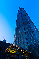 The Jin Mao Tower, Lujiazui Financial District, Pudong area, Shanghai, China