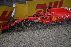 2018 rd 11 German Grand Prix