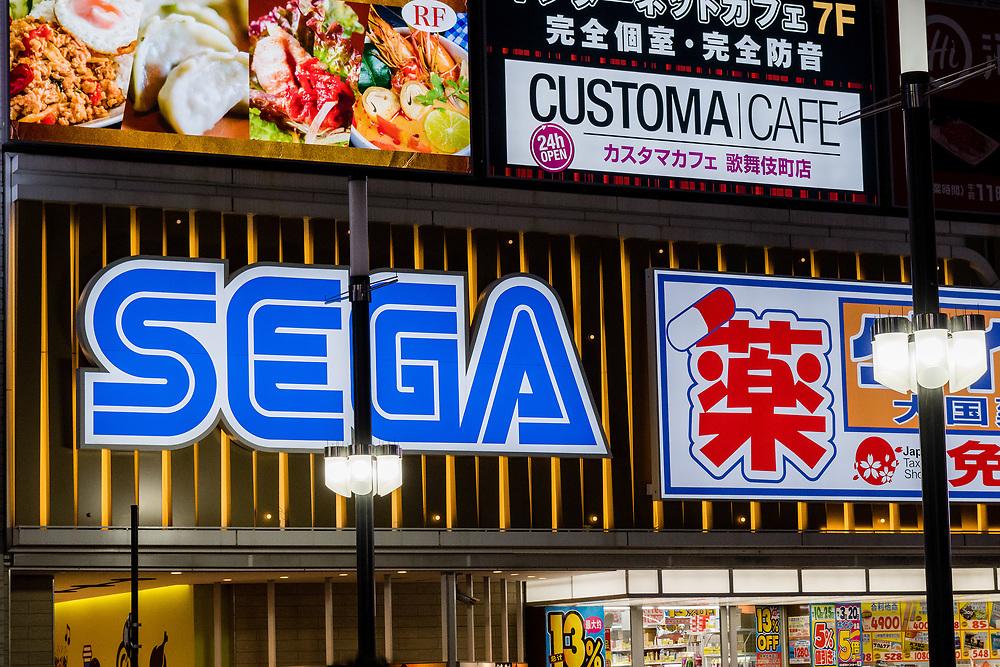 Neon Sega sign in Shinjuku.