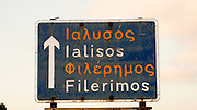 Greece, Rhodes, A rusty road sign in Greek (orange) and Latin / English (white) alphabet