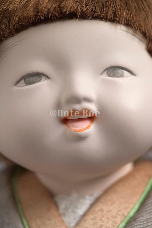 Asian doll