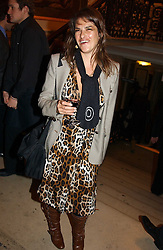 Artist TRACEY EMIN at a reception to celebrate the opening of Turks:A Journey of a Thousand Years, 600-1600 - an exhibition of Turkish art held at the Royal Academy of Arts, Piccadilly, London on 18th February 2005.<br />